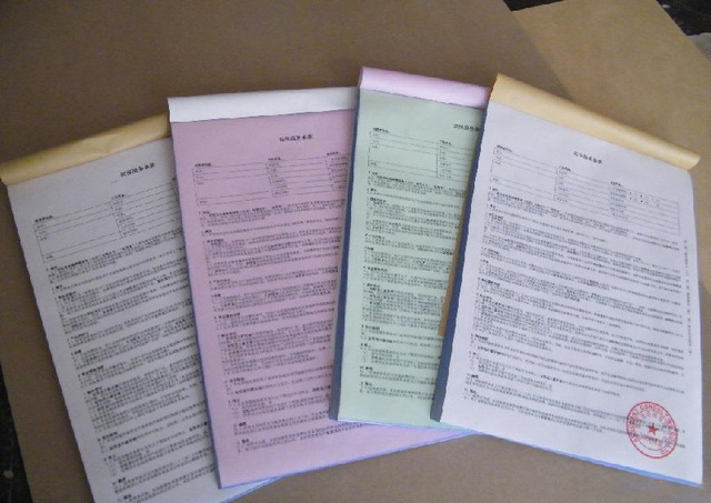 custom a5 duplicate carbonless tax invoice ncr book print in