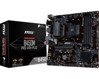 New MSI B450M PRO VDH PLUS original motherboard Socket AM4 DDR4 USB2.0 USB3.1 64GB B450 Desktop motherborad Free shipping