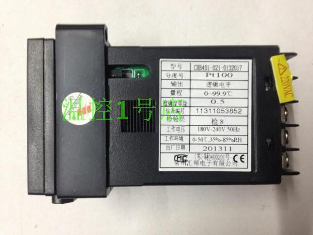 WINPARK CHB401 smart thermostat Huibang CHB401-021-0132017