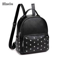 Diinovivo Для женщин элегантный дизайн рюкзак Водонепроницаемый из искусственной кожи с заклепками школы Рюкзаки большой Ёмкость ранец Bagpack WHDV0050