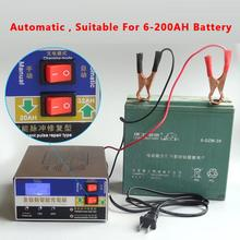 Car Truck Motor Lead Acid GEL AGM GEL Battery Full Automatic Charger Intelligent Pulse Repair Type Power Charging 12 24 V Volt
