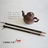 Кисть для китайской живописи  Натуральный Бамбуковый столб  конский волос  обычная script  курсивная каллиграфическая ручка-кисть для письма  ...