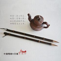 Pintura chinesa escova de bambu natural pólo cavalo cabelo regular roteiro caligrafia cursiva escrita pincel caneta pintura caligrafia