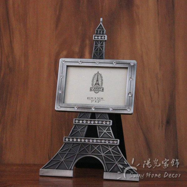 Buy vintage home decor la tour eiffel for Gift craft home decor