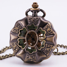 Baroque Vintage Retro Antique Gothic Rose Hollow Bronze Mechanical Pocket Watch Pendant Sweater Chain Necklace Clock