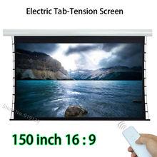 Ясное Изображение 150 дюймов 16:9 HDTV Трубчатый Мотор Tab Натяжения Электрический Проекционный Экран С Беспроводного Пульта Дистанционного Управления