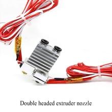 3d printer  3D J-head extrusion head / V5 V6 double headed extruder kit diy accessories