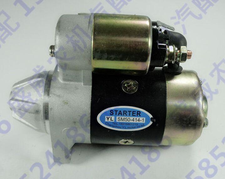 ff motor starter single cylinder air cooled diesel engine motor  generator parts