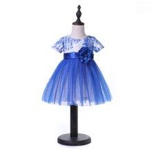 Детское платье yoyoxiu платья для крещения принцессы девочек