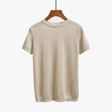 2019 Summer Knitted T Shirt Top Tees Short Sleeve Solid O-neck T-Shirts Fashion Slim Knitwear T-shirt