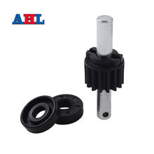 Motorcycle Engine Parts Water pump Shaft & Gear & Oil Seal For BMW 650ST 1997 1998 1999 2000 F650 1992 1993 1994 1995 1996 -1999