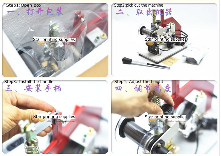 hot stamping numbering machine 5_conew1