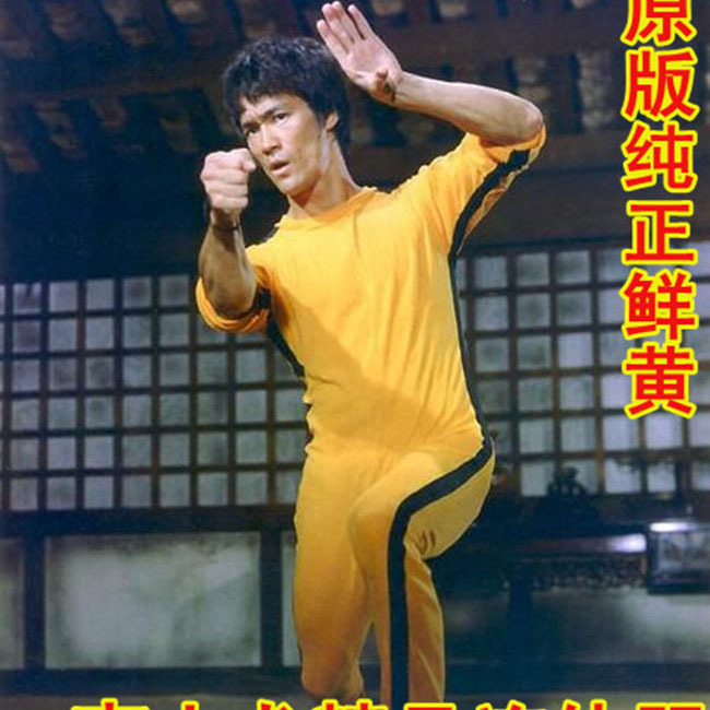 Aliexpress.com : Buy Vintage classic Bruce Lee Yellow jumpsuit ...