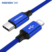 NOHON USB Type C Cable To 8pin Fast Charger Cable For Apple IPhone 8 7 6