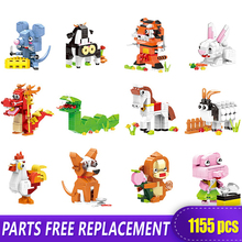 XINGBAO 18001 The 12 Chinese Zodiac Set Building Blocks 1155Pcs  Zoo Animal Bricks IN 1 Educational Toy All in One Box of Fun