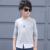 Choses 2017 camiseta de los niños camiseta de los muchachos secuaces chicos uniforme escolar ropa superior camiseta del muchacho de la manga larga remata camisetas