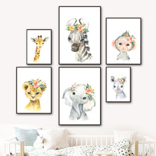 Wall Art Canvas Painting Flower Lion Zebra Giraffe Monkey Watercolor Carton Nordic Posters And Prints Pictures Kids Room