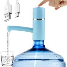 Dispensador de botellas de agua, bomba de agua eléctrica recargable inalámbrica, botellas de beber portátiles, herramientas para deportes/campamento