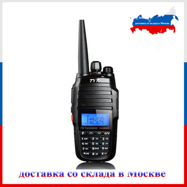 TYT TH-UV8000D Walkie Talkie 10 Watt 3600mAh 136-174MHz/400-520MHz Ham Radio Station Amateur Radio Communciator