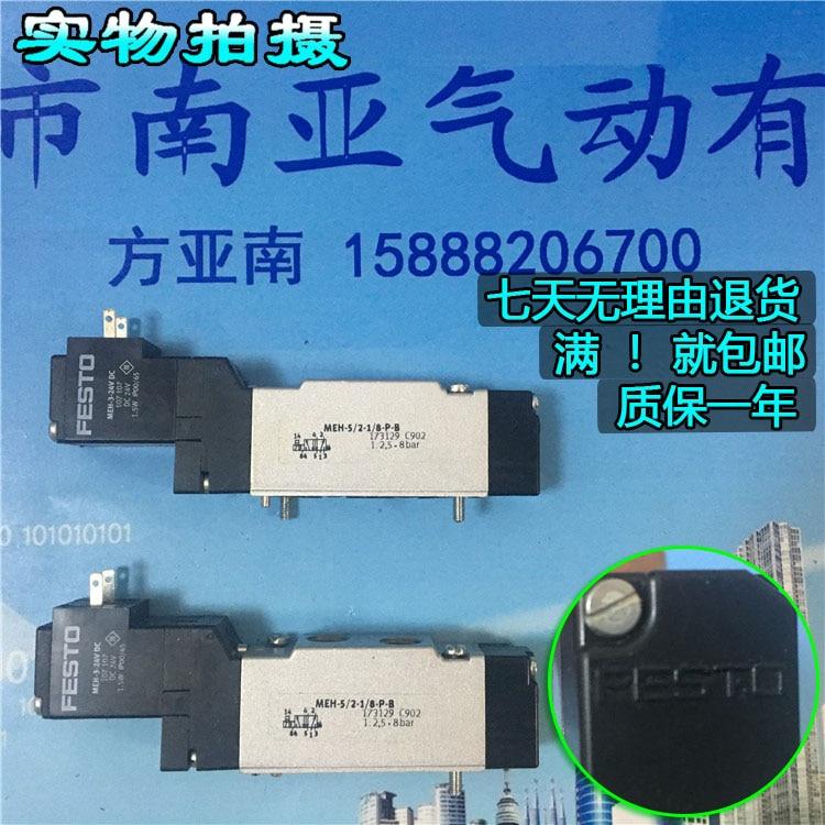 MEH-5/2-1/8-P-L-B 173135 FESTO single solenoid valve pneumatic control valve scv valve suction control valve 8 98145455 0 8 98145453 0 for isuzu 4jk1 4jj1