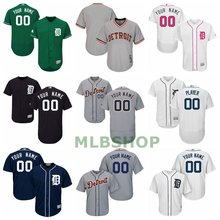 e36481ef MLB Custom Men's Detroit Tigers Players Weekend Father's Day Mother's Day  Jersey