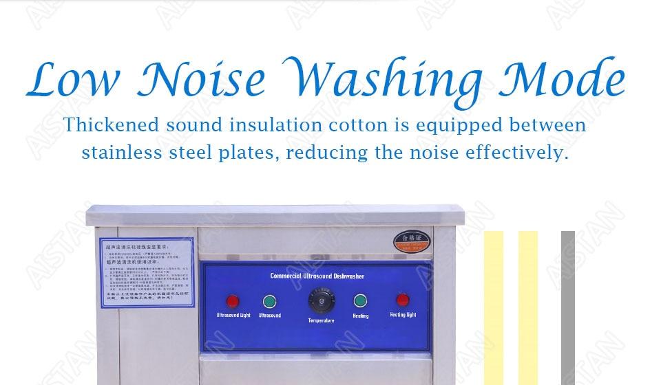 CSB60/CSB80 automatic ultrasonic dishwasher machine for commercial kitchen dish washing 12