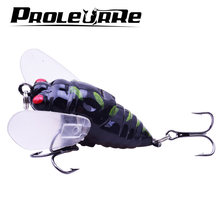 1PCS Cicada 5.8g 4.5cm Perch Insect Lure Bait Fishing Lure Treble Barb Hooks Fishing Tackle Artificial Bait Fishing Accessorie(China)