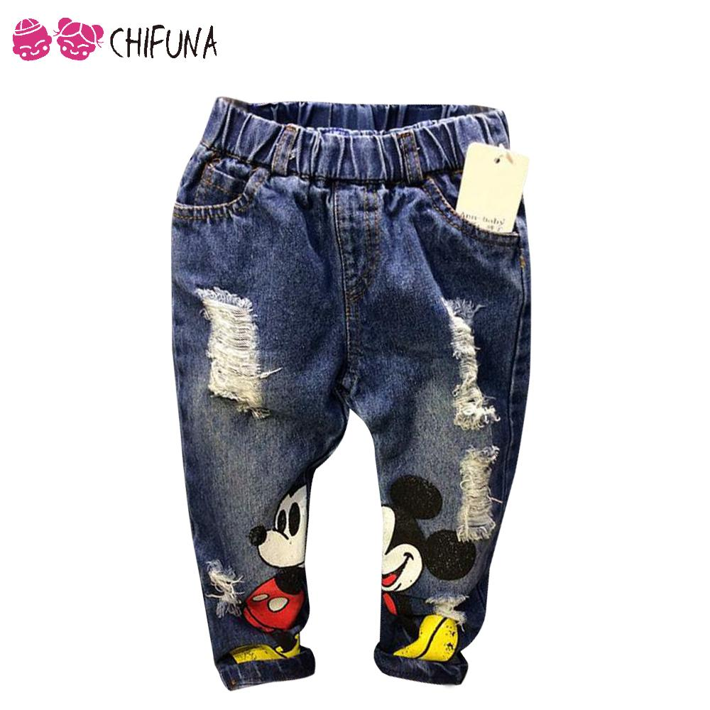 Online Get Cheap Kids Jeans Sale -Aliexpress.com | Alibaba Group