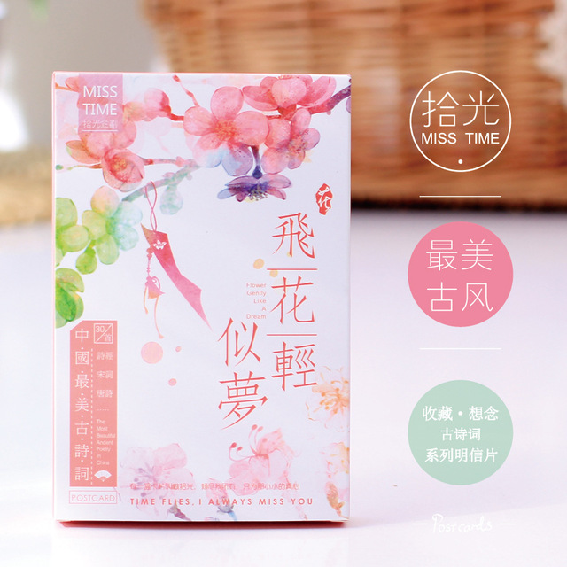 30 Pcs Pack Chinese Style Flowers Greeting Card Postcard Birthday Gift Set Message
