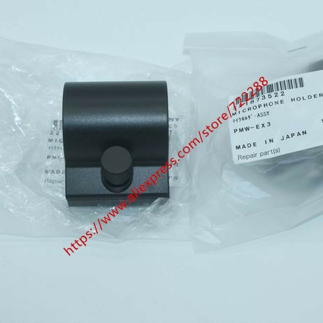 New Original Mic Microphone Holder Bracket Assy X21873522 For Sony Pmw-ex1 Pmw-ex1r Pmw-ex3 Good Taste Back To Search Resultselectronic Components & Supplies