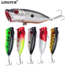 Купить с кэшбэком Hot 1pcs Fishing Lures 6.5cm/12g Topwater Popper Bait 5 Color Hard Bait Artificial Wobblers Plastic Fishing Tackle With 6# Hooks