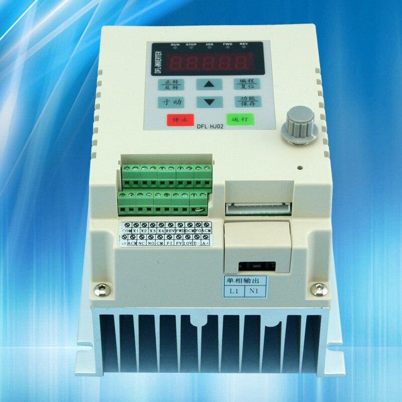 0.75KW VFD onduleur 220 dans une variable variateur de fréquence est un unique-phase entrée monophasé sortie chine pas cher en gros