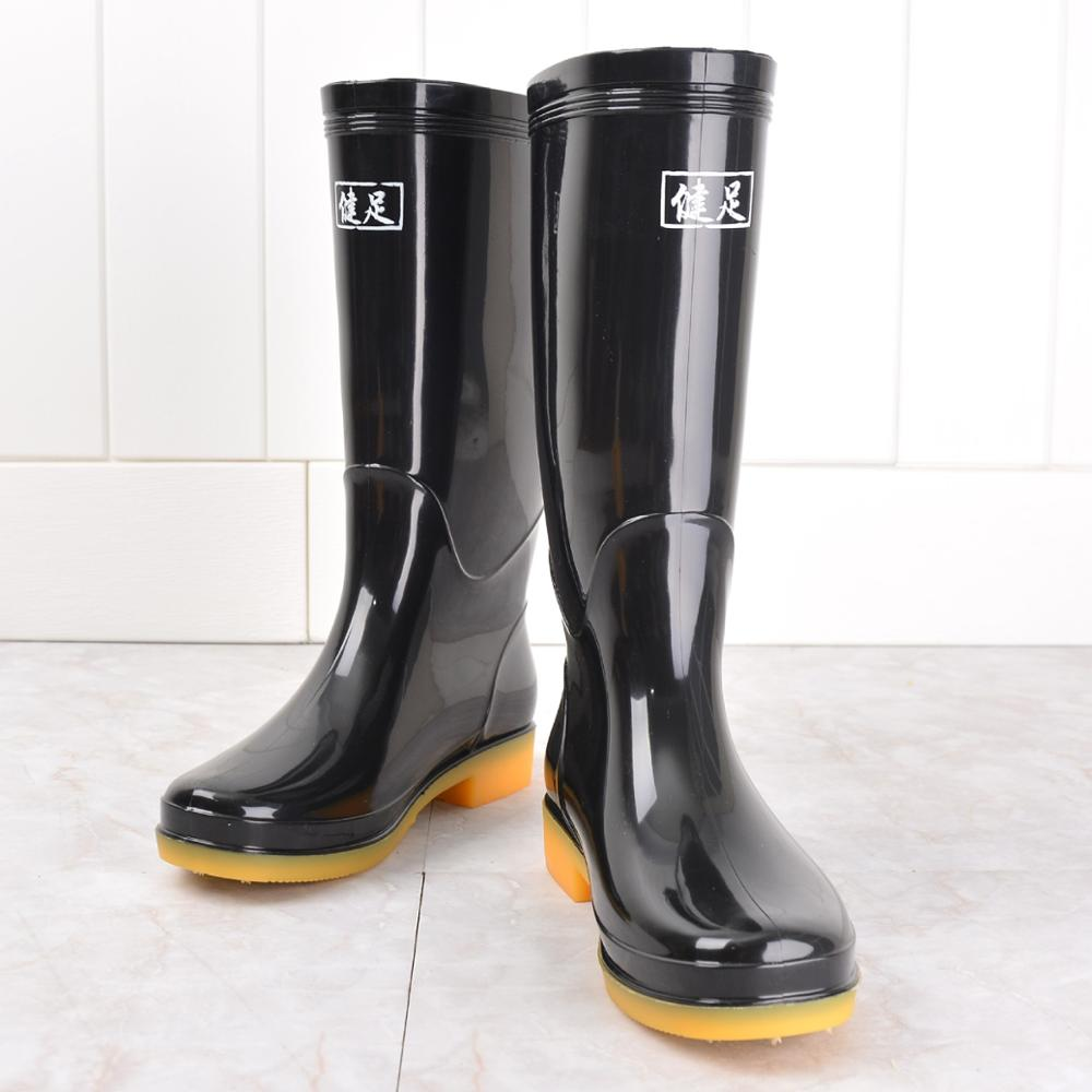 Womens rubber knee boots
