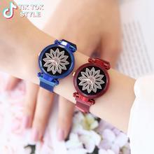 Women Magnetic Watches Lucky Flower Watch Luxury Diamond Starry Sky Female Clock Ladies Steel Quartz Wristwatch relogio feminino