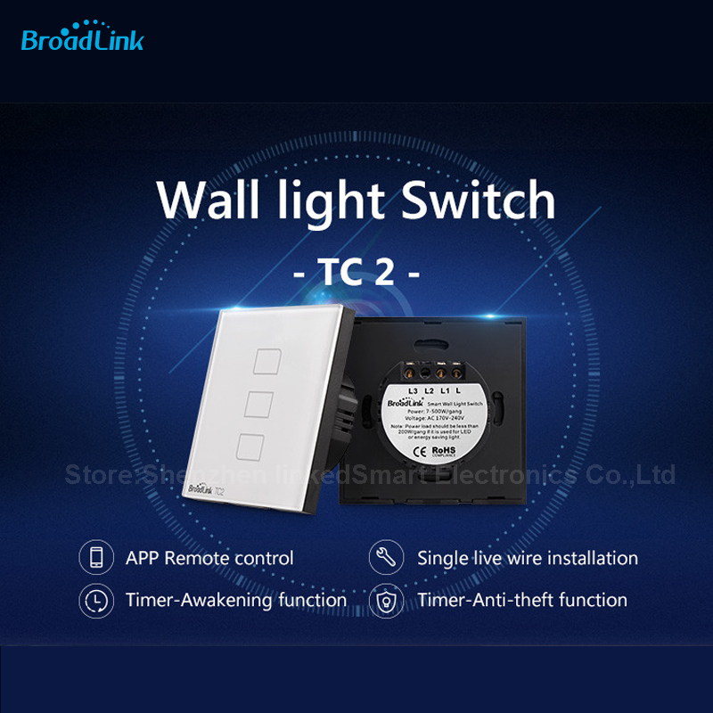 Broadlink TC2 EU 3gang Wall touch Light Switch AC170-250V  Luxury Crystal Glass