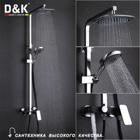 D&K Shower Faucets Black Chrome Brass Single Handle Rain shower head Hot and cold water tap DA1433715A02