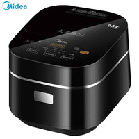 Midea Rice Cooker 3L Mini IH Electromagnetic Heating