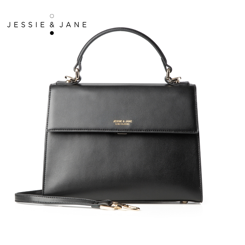 jessie & jane designer marca Ocasião : Versátil