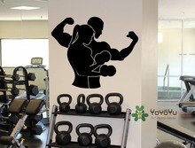 Removable Wall Vinyl Decal Gym Fitness Athletic Sport Wall Sticker Bodybuilding Home Decor Art Living Room Decor adesivo NY-145