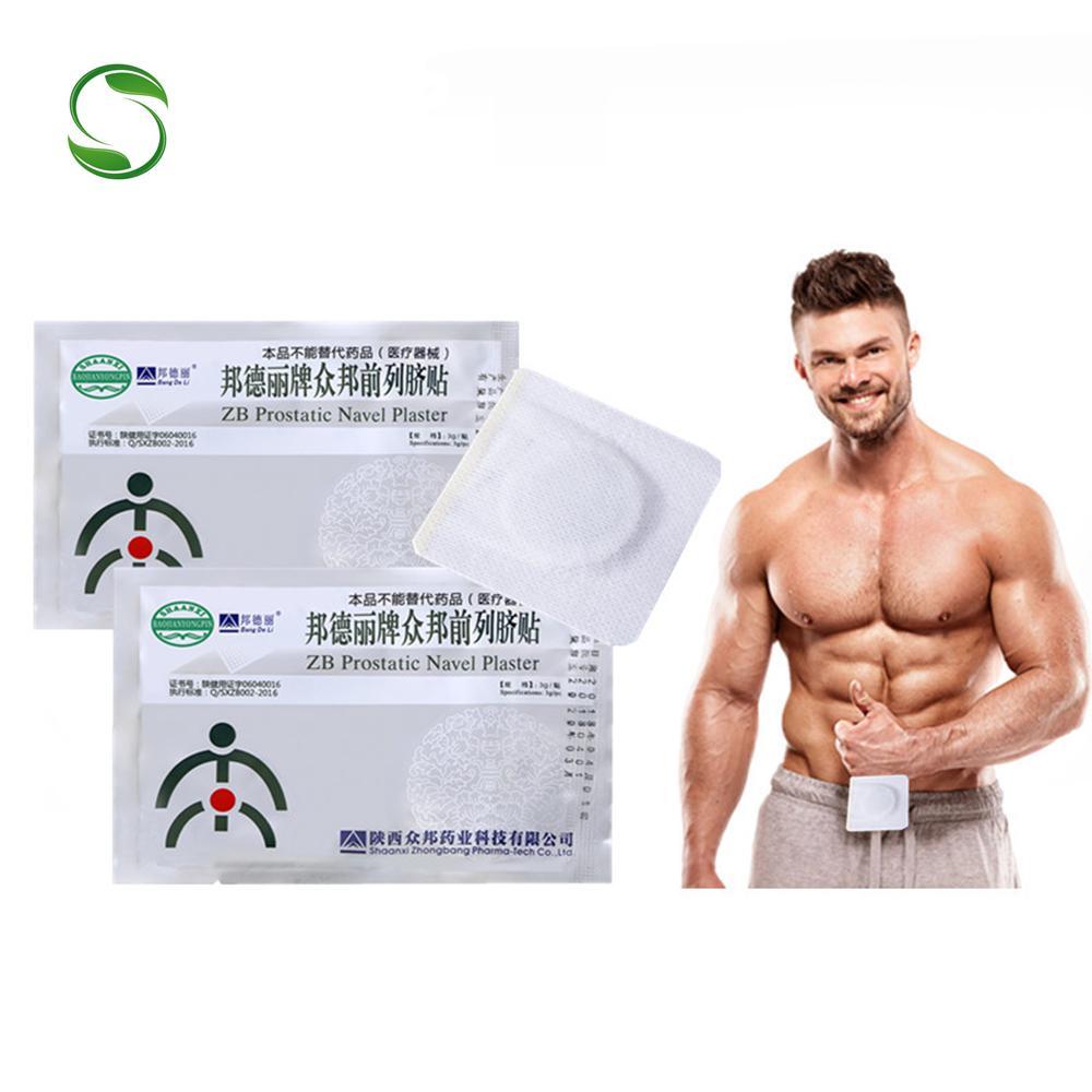 50pcs Urological Plaster Massage Prostate Treatment Prostatitis Patch ZB Prostatic Navel Plaster Medicine Urinary Urology Patch