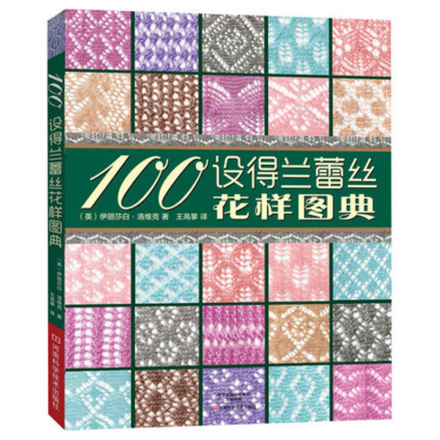 The Magic Of Shetland Lace Knitting 100 Cases Of Knitting Patterns