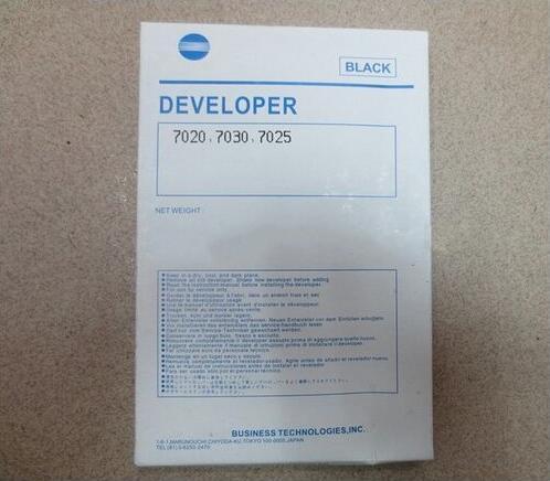 1piece 650g Developer For Konica Minolta 7020 7022 7030 7130 7025 Printer Copier Parts 1pcs compatible developer for minolta 7020 7022 7030 7130 7025 copier parts