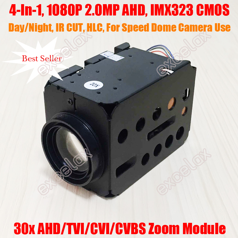 4 In 1 AHD TVI CVI CVBS 1080P 2MP 30x CCTV Zoom Camera Module 18x Optical