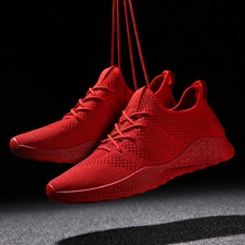 Running Shoes For Men Breathable Air Cushion Soft Comfortable Jogging Male Shoes Outdoor Walking Big Size Sneakers Sports Men недорого