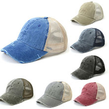 Ponytail Adjustable Baseball Cap Messy High Buns Mesh Cotton Washed Broken Edge Trucker Visor Womens Summer Beach Hat