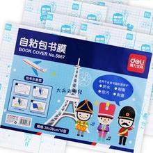 1 упаковка 10 листов самоклеящаяся матовая прозрачная пленка для обертывания книг для школьников 38x28 см 32K Обложка для книг Deli 5667