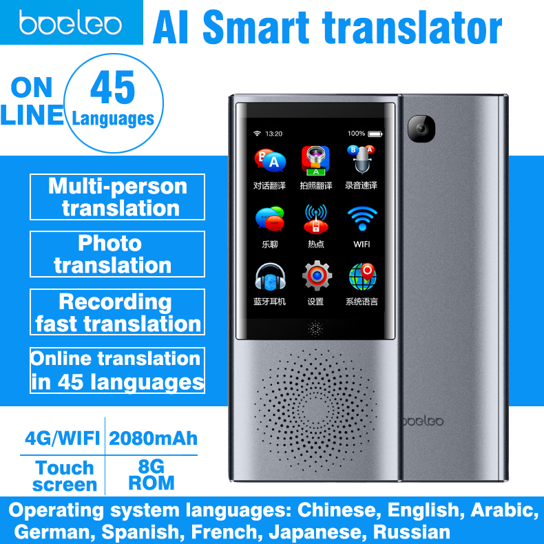 Tradutor de voz de duas vias AI Com presente inteligente offline 4g WIFI Bluetooth Touch Screen Foto tradução tradutor