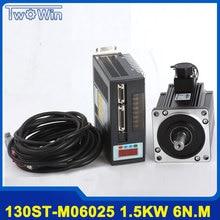 1.5KW 130ST-M06025 серводвигатель переменного тока 6N. M 1500W+ драйвер с 3 метровым кабелем полная Сервосистема