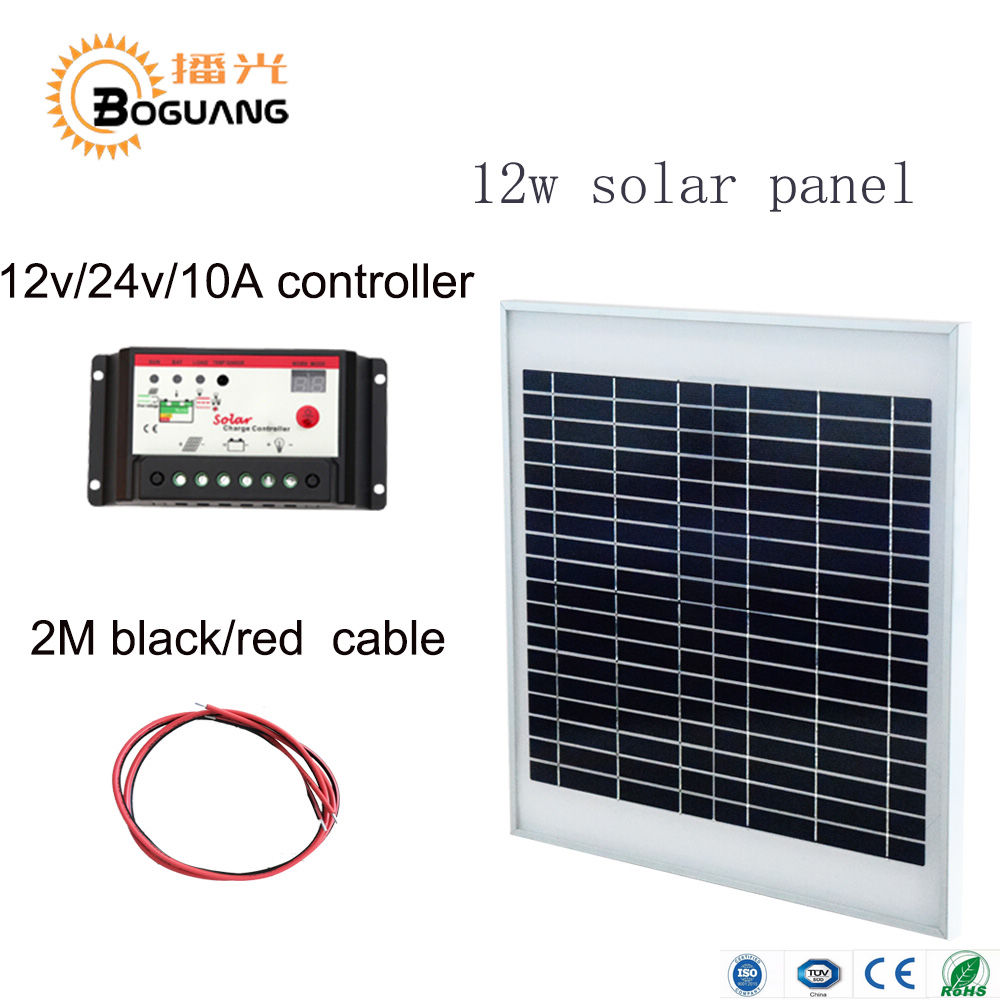 цена на Boguang 18V 12W solar panel system tempered glass polycrystalline silicon cell 10A controller solar module cable 12v battery