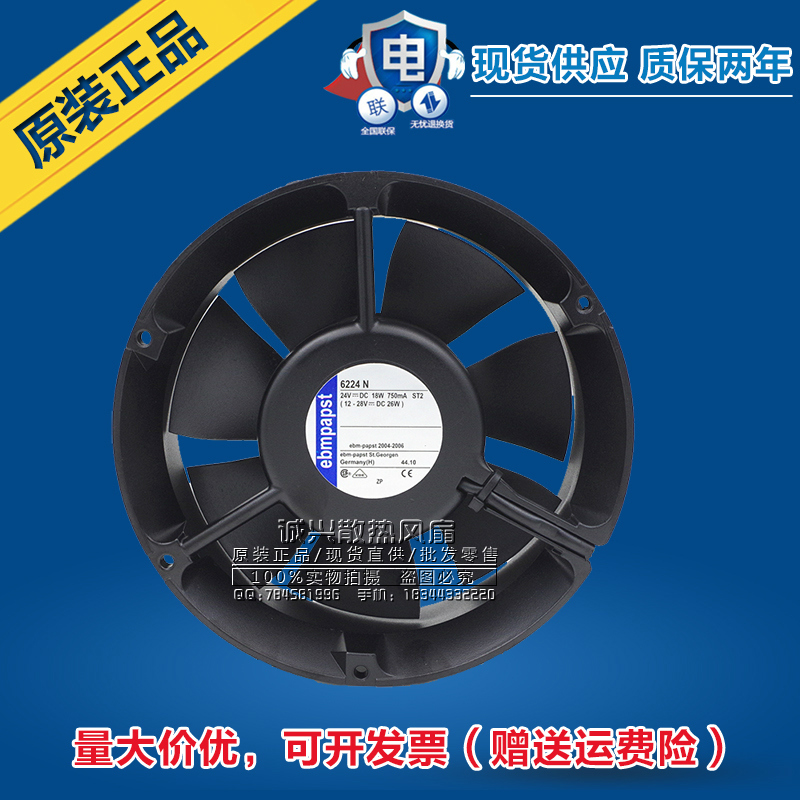 Free Delivery.6224N 24V 18W Original authentic 172 * 51 full circle aluminum frame DC fan